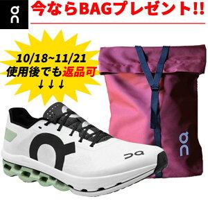 【期間限定ソックスプレゼント】オン On Cloudboom Echo クラウドブーム エコー ランニングシューズ 靴 ウィメンズ レディース 女性【5798994w】陸上・ランニング用品