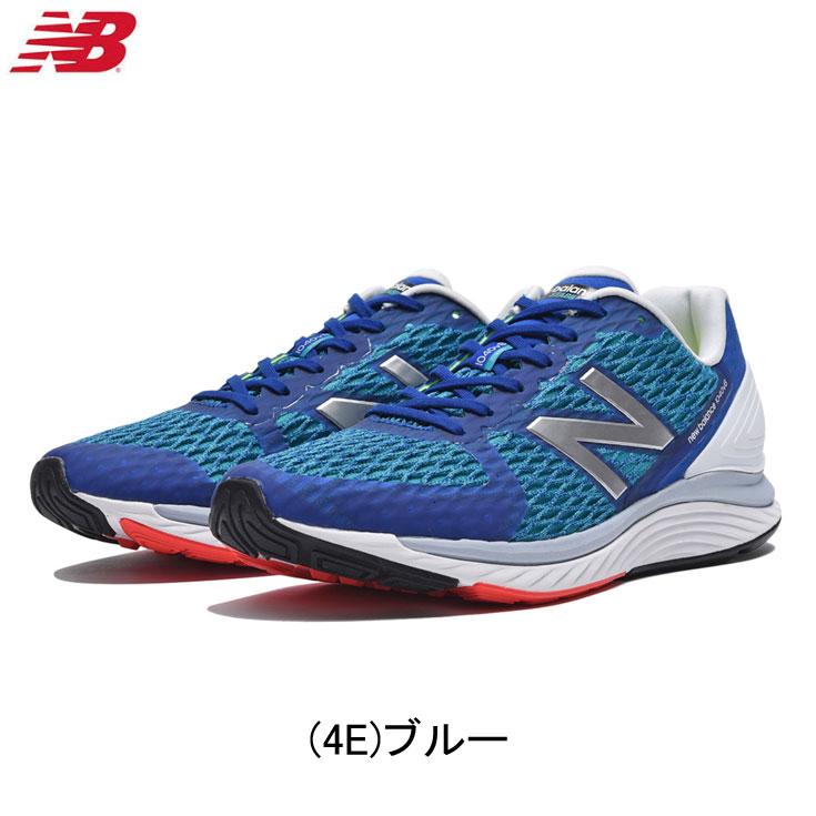 ニューバランス NewBalance M1040 B8 4E ランニングシューズ 靴 メンズ/男性【m1040b8】 陸上・ランニング用品