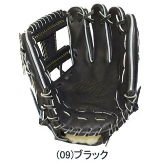 Mizuno Mizuno Mizuno Pro order HAGA JAPAN (Sakamoto type) for infield (baseball equipment) glove gloves