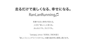 ランニングパンツレディースポケットありマラソンランニングウェアファスナージッパーショートハーフパンツランパン短パンズボン女性美脚シンプルparppyパーピー