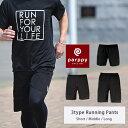 ランニングパンツ メンズ マラソン ポケットあり ランニングウェア ショート パンツ ハーフ ロング丈 ファスナー ジッ…