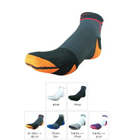 フットマックス ランニングソックス ウルトラレースモデル footmax ULTRA RACE MODEL【FXR003】ランニング用品 ソックス 靴下 厚手 くるぶし ジョギング 男女兼用 メンズ レディース
