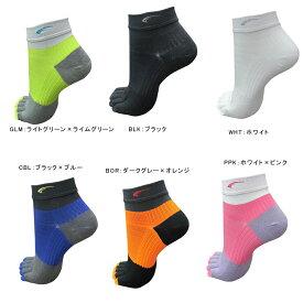フットマックス footmax 5本指ソックス 5FINGER MODEL【FXR107】(ランニング用品)ソックス 5本指 くるぶし 靴下 3D マラソン ジョギング ランニングソックス 男女兼用 メンズ レディース