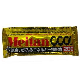 MEITAN メイタン サイクルチャージカフェインプラス200 陸上 ランニング用品 エネルギー補給サプリメント フルマラソン ジョギング