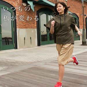 ランニングポンチョ体型カバーランニングウェアアウター初心者ジョギングウォーキングマラソン女性ジャケットレディースカジュアルかわいいおしゃれ登山散歩スポーツparppyパーピー
