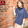Running poncho running wear outer beginner jogging walking marathon woman Lady's Shin pull casual clothes cute stylish mountain climbing walk parppy soft-headed P
