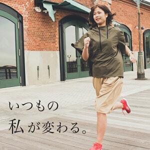 ランニングポンチョ体型カバーランニングウェアパーカー初心者ジョギングウォーキングマラソン女性ジャケットレディースかわいいおしゃれスポーツparppyパーピー