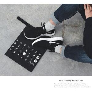 RUNJOURNEYシューズ袋ランニング用品バッグジョギングマラソン靴袋シューズケースランジャーニー【1500円ぽっきり送料無料(沖縄・離島除く)】