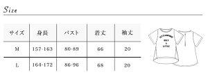 Tシャツ半袖ランニングウェアレディース女性ワイドシルエット体型カバーマラソンおしゃれジョギングランニングウォーキングカジュアルスポーツ日本製parppyパーピー