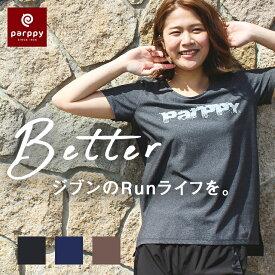 Tシャツ ビッグロゴ 半袖 ランニングウェア レディース 女性 マラソン おしゃれ ジョギング ランニング ウォーキング 日本製 parppy パーピー