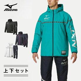 ミズノ Mizuno N-XT ウィンドブレーカー 上下セット フード付 ジャケット パンツ ランニングウェア ユニセックス 陸上・ランニング用品 32je9745-32jf9745