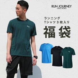 福袋 2020 ランニングウェア メンズ Tシャツ 3枚セット 男性 初心者 オシャレ ジョギング スポーツ マラソン トレーニング