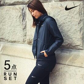 ナイキ ランニングウェア レディース セット 5点 ウインドブレーカー Tシャツ パンツ タイツ ソックス NIKE 初心者 上下 女性 フード かわいい おしゃれ ジョギング ウォーキング マラソン 冬 福袋