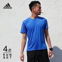 アディダス ランニングウェア メンズ セット4点( 半袖Tシャツ パンツ タイツ ソックス )初心者 上下 男性 マラソン …