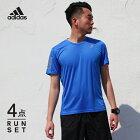 アディダスランニングウェアメンズセット4点(半袖Tシャツパンツタイツソックス)初心者上下男性マラソン福袋