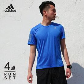 アディダス ランニングウェア メンズ セット4点 半袖Tシャツ パンツ タイツ ソックス 初心者 上下 男性 マラソン 福袋 adidas