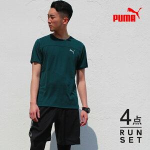プーマランニングウェアメンズセット4点(半袖Tシャツパンツタイツソックス)PUMA初心者上下男性マラソン福袋