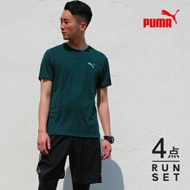 プーマ ランニングウェア メンズ セット4点( 半袖Tシャツ パンツ タイツ ソックス )PUMA 初心者 上下 男性 マラソン 福袋