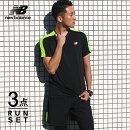 ニューバランスランニングウェアメンズHANZOセット3点(半袖Tシャツパンツタイツ)NewBlance初心者上下男性おしゃれジョギングフルマラソン福袋