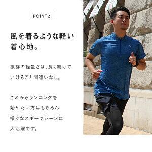 ミズノランニングウェアメンズセット3点(半袖Tシャツパンツタイツ)初心者上下男性ジョギングフルマラソン福袋夏秋