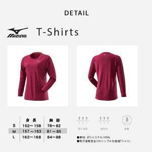 プーマランニングウェアセットレディース4点PUMA(半袖Tシャツ+パンツ+タイツ+ソックス)初心者上下女性ジョギングフルマラソンレギンススパッツプレゼント福袋ウォーキング