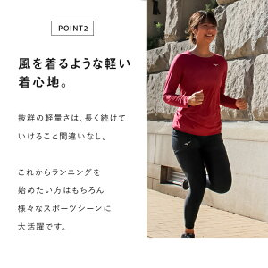 ミズノランニングウェアセットレディース3点MIZUNO(ロンT+パンツ+タイツ)長袖初心者上下女性ジョギングフルマラソンレギンススパッツ福袋ウォーキング夏秋