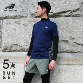 ニューバランス ランニングウェア メンズ セット 5点(半袖Tシャツ パンツ アンダーシャツ タイツ ソックス)初心者 上下 男性 フルマラソン おしゃれ 福袋 春