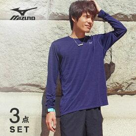 ミズノ ランニングウェア メンズ セット 3点 長袖Tシャツ + パンツ + タイツ MIZUNO 初心者 上下 男性 ジョギング 福袋 スポーツ ランナー 春