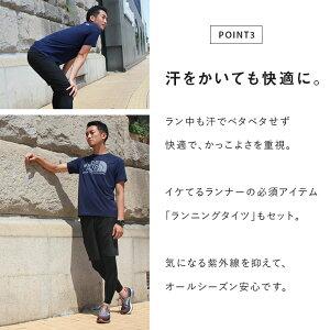 ノースフェイスランニングウェアメンズセット3点(半袖Tシャツパンツタイツ)THENORTHFACE初心者上下男性おしゃれジョギングスパッツスポーツフルマラソンフィットネス健康一式福袋夏