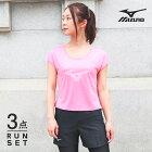 ミズノランニングウェアセットレディース3点(Tシャツ+パンツ+タイツ)初心者上下女性ジョギングマラソンウォーキング福袋MIZUNO