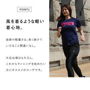 アディダスランニングウェアレディースセット4点(半袖Tシャツパンツタイツソックス)adidas初心者マラソンおしゃれかわいい上下女性ジョギングスポーツウォーキングフィットネススパッツレギンス靴下福袋