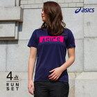アシックスランニングウェアレディースセット4点半袖Tシャツパンツタイツソックスasics初心者マラソンおしゃれかわいい上下女性ジョギングスポーツウォーキングフィットネススパッツレギンス靴下福袋