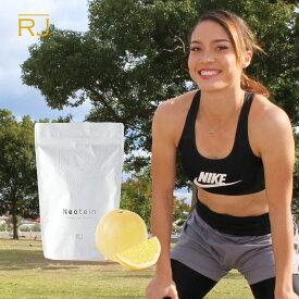 RJ ランニング サプリメント プロテイン ネオテイン 1kg さっぱりグレープフルーツ風味 HMB ランナー マラソン ホエイ