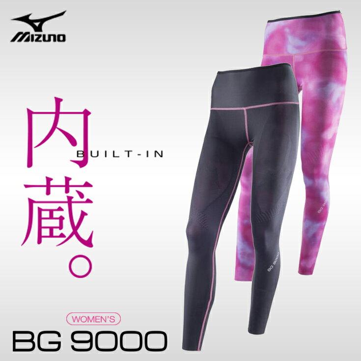Mizuno ミズノ BG9000 バイオギアタイツ ロング レディース【k2mj5d02】陸上 ランニング用品 女性 リバーシブル フルマラソン ジョギング 登山 スパッツ レギンス