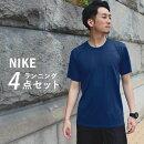 ナイキランニングウェアメンズセット4点(半袖Tシャツパンツタイツソックス)上下男性用ジョギングウォーキングスポーツフルマラソン完走初心者入門NIKE福袋一式夏プレゼントプレゼント