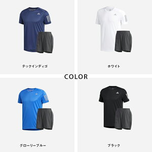 アディダスランニングウェアメンズセット4点半袖Tシャツパンツタイツソックス初心者上下男性福袋一式