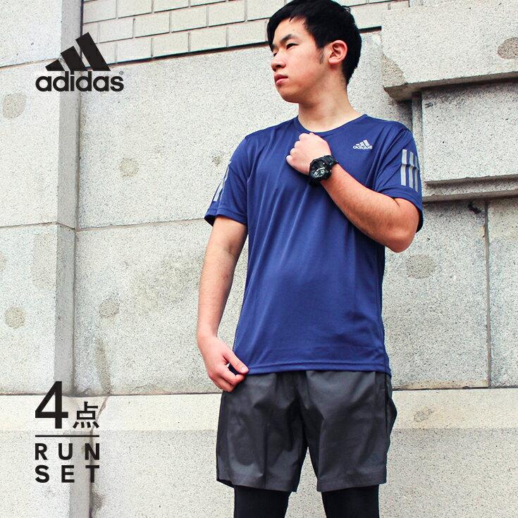 アディダス ランニングウェア メンズ セット4点(半袖Tシャツ パンツ タイツ ソックス)初心者 上下 男性 おしゃれ ジョギング スパッツ 靴下 スポーツ フルマラソン フィットネス 健康 福袋 一式