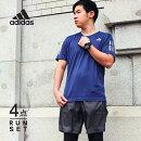 アディダスランニングウェアメンズセット3点(半袖Tシャツパンツタイツ)初心者上下男性おしゃれジョギングスパッツ靴下スポーツフルマラソンフィットネス健康一式福袋夏