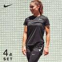 ナイキ ランニングウェア セット レディース 4点 半袖Tシャツ パンツ タイツ ソックス NIKE 初心者 上下 女性 ジョギ…