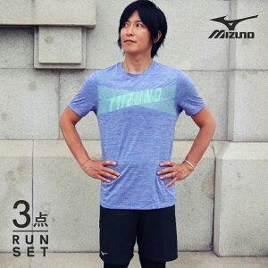 アシックスランニングウェアメンズセット3点(半袖Tシャツパンツタイツ)asics初心者上下男性フルマラソン福袋夏秋
