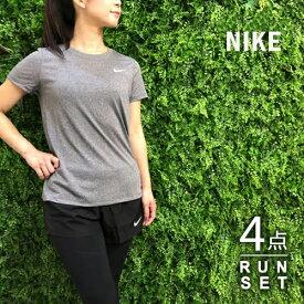 【福袋】ナイキ nike ランニングウェア レディース セット 4点 半袖 Tシャツ + パンツ + タイツ + ソックス おしゃれ 初心者 マラソン かわいい NIKE 上下 女性 ジョギング スパッツ レギンス 靴下 セットアップ