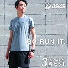 アシックスランニングウェアメンズセット3点(半袖Tシャツパンツタイツ)asics初心者上下男性おしゃれフルマラソン入門プレゼント福袋