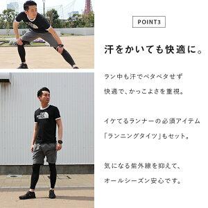 アシックスランニングウェアメンズセット4点(半袖Tシャツパンツタイツソックス)asics上下セットアップ男性用初心者福袋