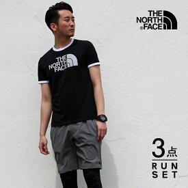 ノースフェイス ランニングウェア メンズ セット 3点 半袖Tシャツ パンツ タイツ 上下 セットアップ 男性用 福袋 一式