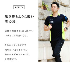 ミズノランニングウェアメンズセット3点(半袖Tシャツ+パンツ+タイツ)MIZUNO初心者上下男性おしゃれジョギングスパッツ靴下スポーツフルマラソンウォーキング吸汗速乾福袋夏