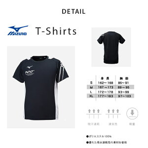 ミズノランニングウェアメンズセット3点(半袖Tシャツ+パンツ+タイツ)MIZUNO初心者上下男性おしゃれジョギングスパッツスポーツフルマラソンウォーキング吸汗速乾春福袋