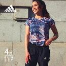 アディダスランニングウェアレディースセット4点半袖Tシャツパンツタイツソックス初心者マラソンおしゃれかわいい上下女性ジョギングスポーツウォーキングフィットネス福袋