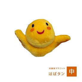 はばタン【ぬいぐるみ中】 神戸 兵庫県マスコットキャラクター 人形