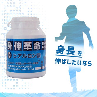 Body, revolution (Shin Kennedy) high grade _ plus _ hyaluronic acid ☆ popular products ☆ (baseball products)