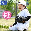 野球 ユニフォーム キッズ 上下セット ジュニア ひざ二重 少年 練習着 100cm〜160cm 子供 小学生 シャツ パンツ ズボン プレゼント SMILEDEADBALL スマイルデッドボール
